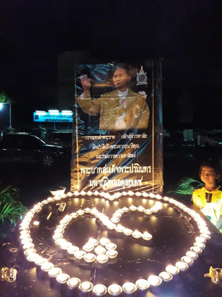 Ayutthaya, Kings Rama IX memorial